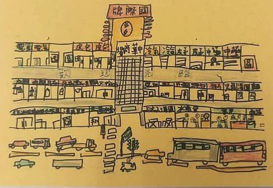 洋洋的作品拿下法國巴黎另類漫畫節兒童小誌首獎。圖為該作品封面。圖/蕭裕奇提供
