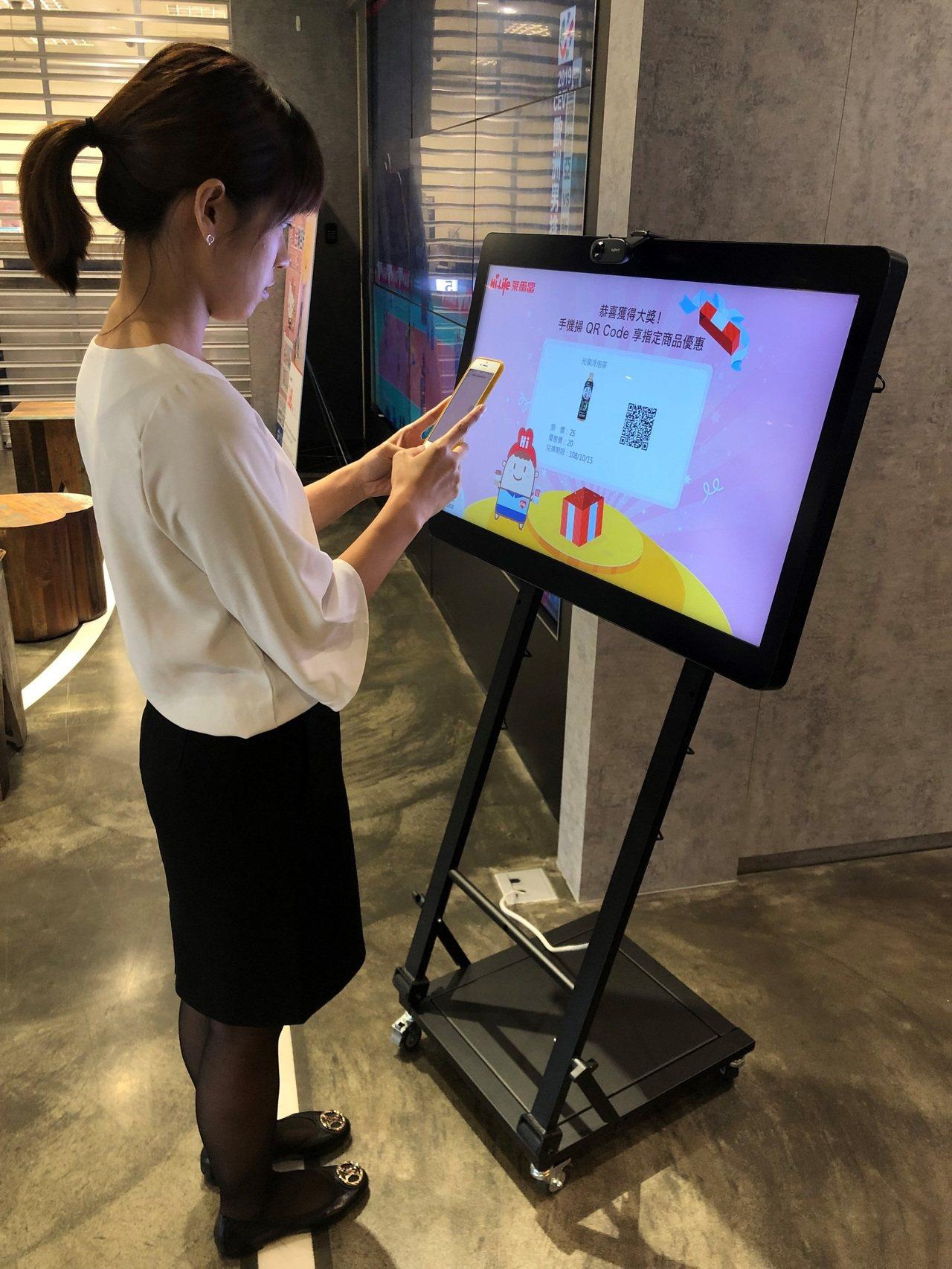 元大銀行華山分行「想像你的數位生活」應用展,人臉辨識行銷。 圖/元大銀行提供