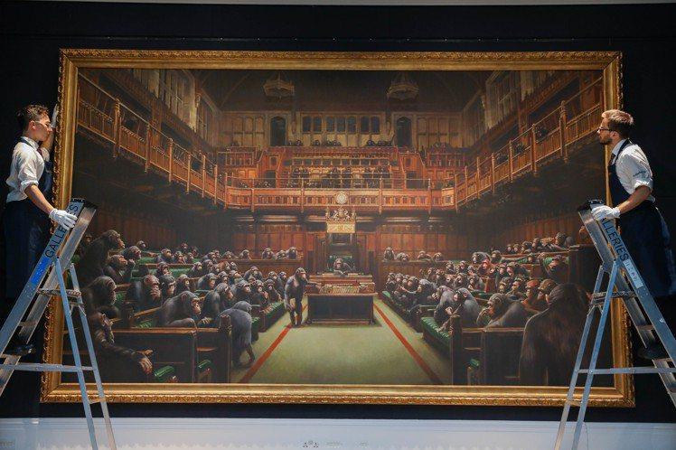 當代藝術家班克斯作品「Devolved Parliament」日前在倫敦拍出破紀...