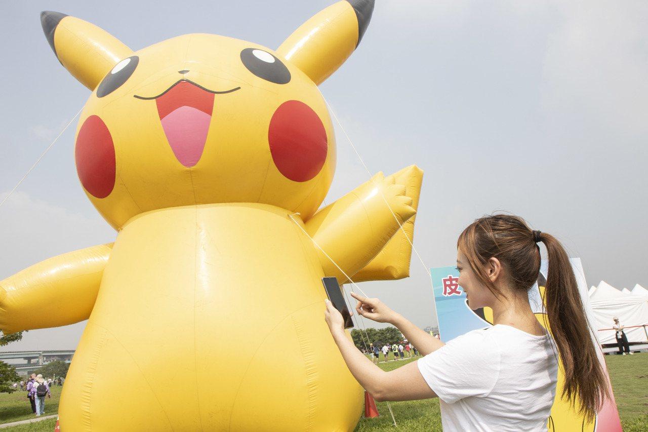全球知名手遊「Pokémon GO」與新北合作舉辦「Pokémon GO Saf...