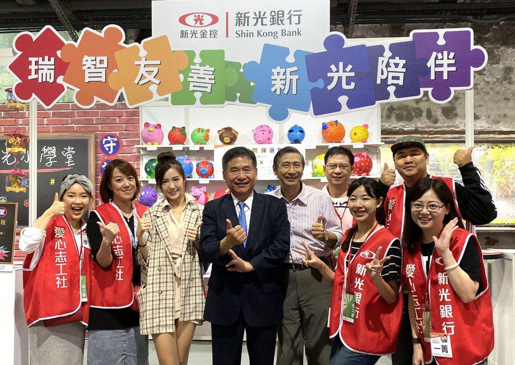 台灣失智症協會理事長賴德仁(左四),與新光銀行愛心志工們合影,共同為失智友善目標...