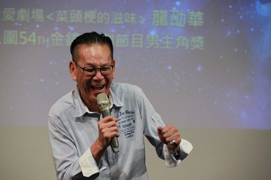 龍劭華出席大愛金鐘茶敘。圖/大愛台提供