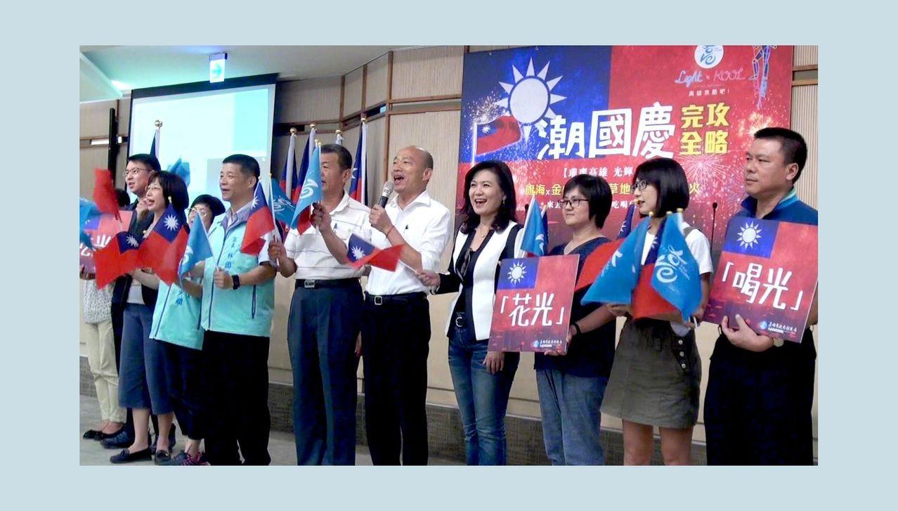 迎接雙十國慶,高雄市長韓國瑜鼓勵家戶掛國旗,讓高雄旗海飄揚。記者王昭月/攝影