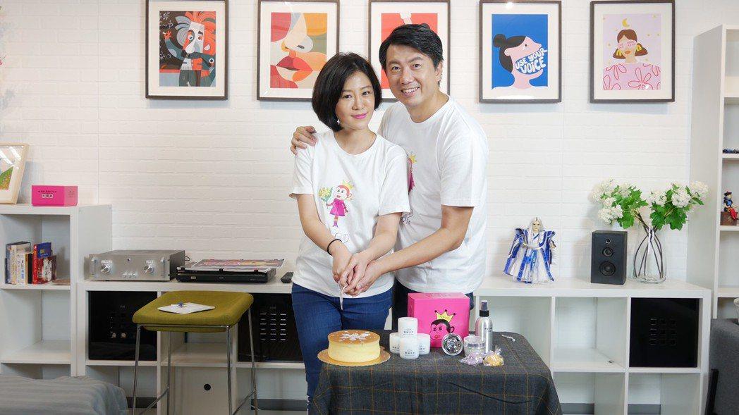 吳皓昇(右)、文汶夫妻攜手上「娛樂超skr」節目慘被整。圖/民視提供
