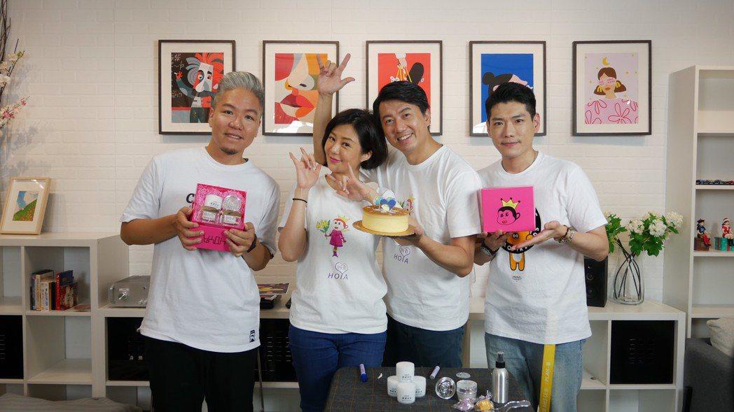 吳皓昇(右)、文汶夫妻上「娛樂超skr」驚喜慶生,旁為主持人小路(右)、阿甘。圖...