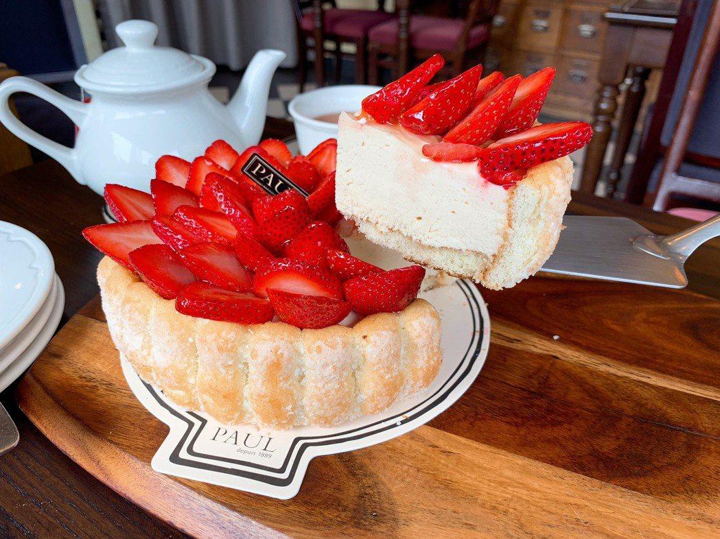 草莓夏洛特,單片售價210;7吋售價1250元。圖/PAUL提供
