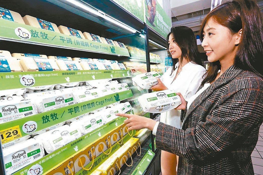 去年家樂福推出「非籠飼雞蛋」專櫃,希望用通路的消費力量支持農民轉型。 圖/家樂福...