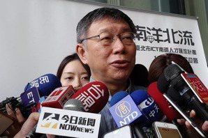 陳淞山:柯文哲沒有放棄親民黨這張門票