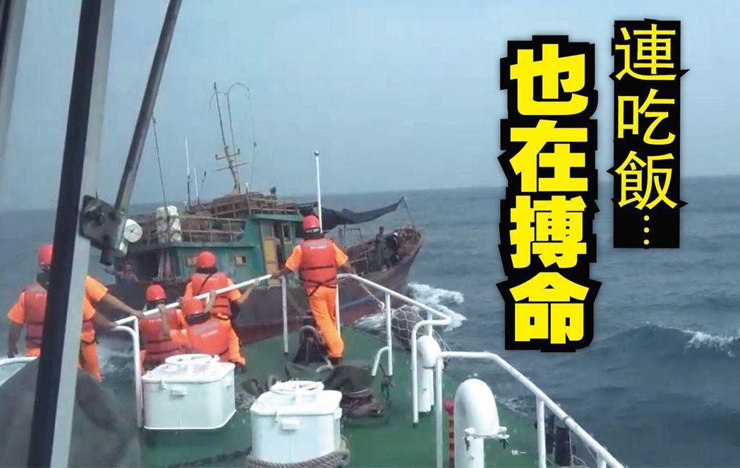 海上執勤的海巡員登檢風險高。 圖/馬祖海巡隊提供