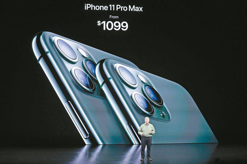 iPhone 11系列的準備產量將高於去年。 美聯社