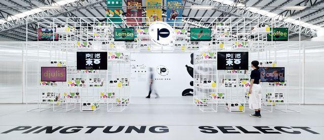 「屏東西」的超級選品,是最南最青的未來超市,也是屏東最超級的選物店。 工業局/提...