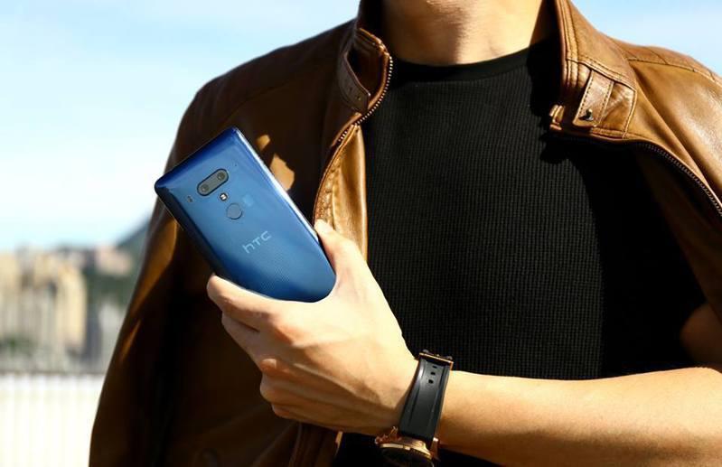 HTC U12+。 圖/取自HTC粉專
