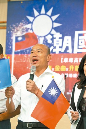 高雄市長韓國瑜昨出席「潮國慶系列活動記者會」,推出包括國慶晚會、升旗以及煙火等多...