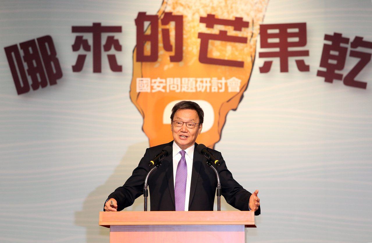 馬英九基金會「台灣的國安問題研討會」上午開幕,前國安會秘書長蘇起專題演講。記者曾...