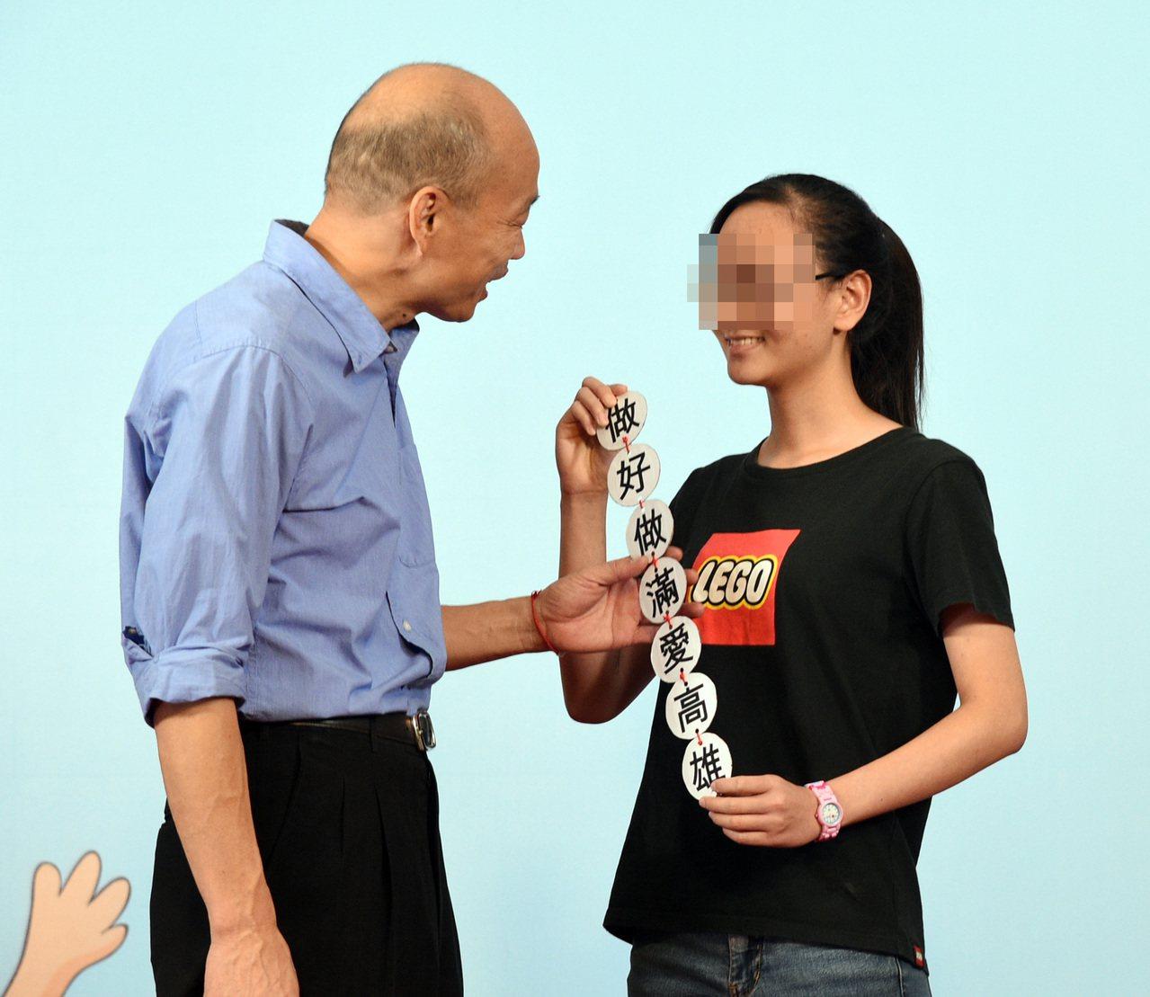 韓國瑜先前與模範生合影時,有女學生拿出自製字條寫「做好做滿愛高雄」。 聯合報系資...