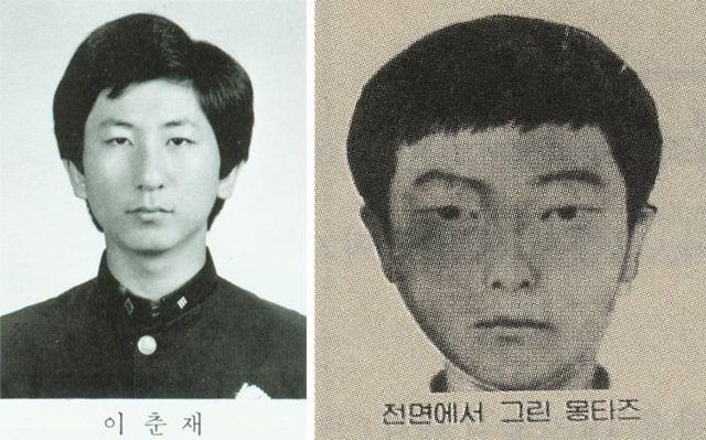 「華城連環殺人魔」李春在近日供稱,他小學時曾遭鄰居姐姐性侵,警方懷疑這就是造成他...