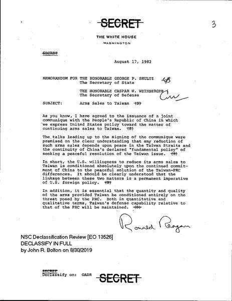 2019年8月30日,白宮解密的一項內部文件指出,美對台提供武器的性能與數量完全依據中國大陸對台灣所構成的威脅而定。 圖/維基共享