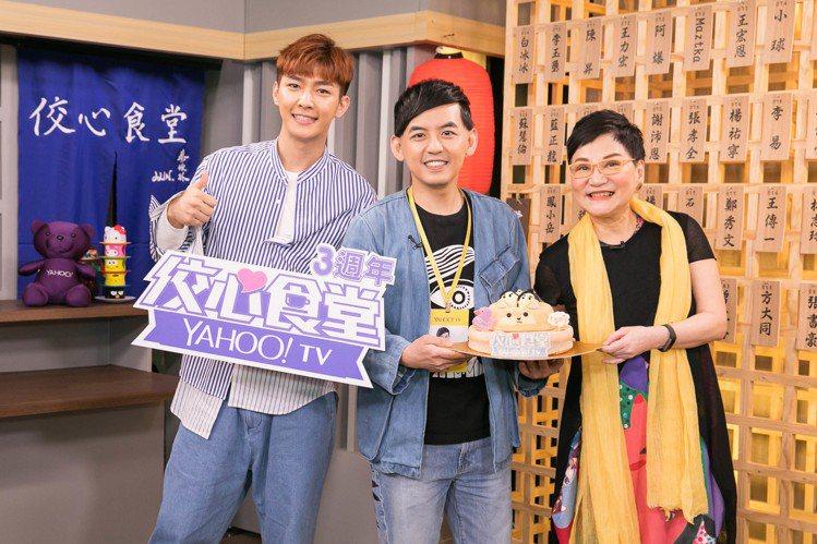 圖/Yahoo TV提供