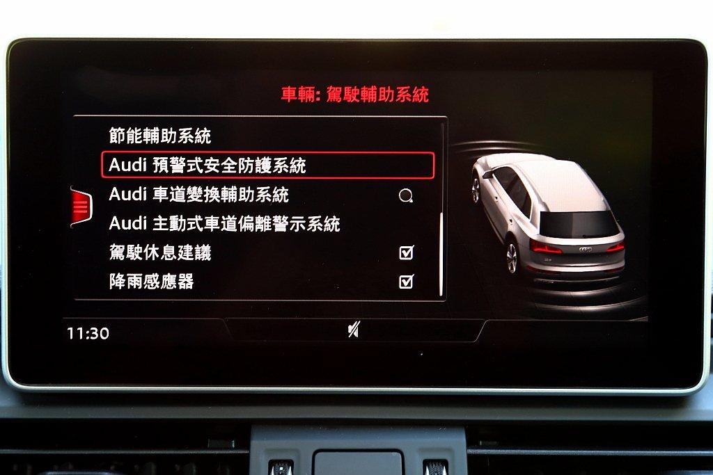 都會預警式安全防護系統,即為AEB自動緊急煞車輔助系統,重點是在Audi Q5 ...