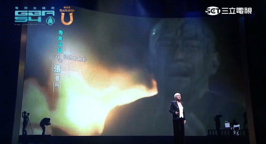黃小琥演唱時,背後出現張善為。圖/摘自YouTube