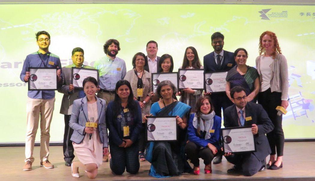 第四屆麻省理工學院國際融合創新大賽(MIT Inclusive Innovati...