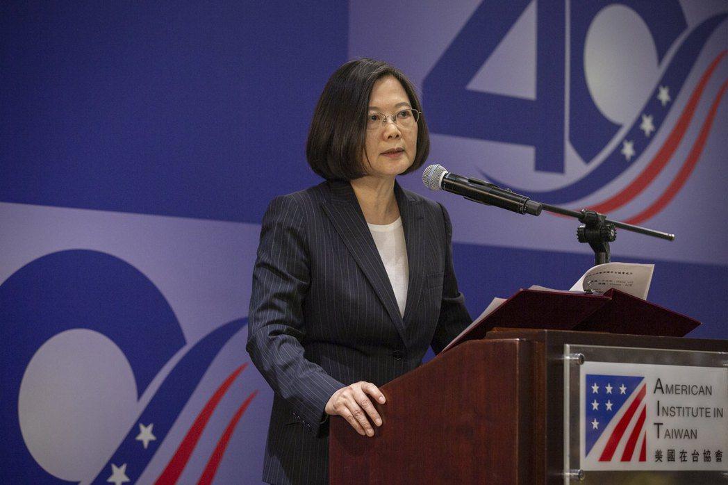 今年4月,蔡英文總統出席台灣關係法40週年活動。 圖/取自總統府 Flickr