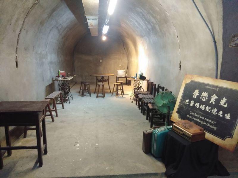 「坑道電影院:震洋VR暨『戰歷光影』特展」展區位於西子灣隧道內。圖/高雄市文化局提供