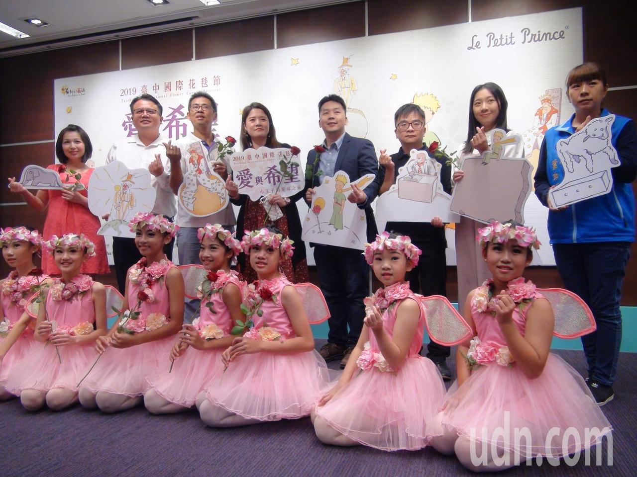 睽違3年,今年台中國際花毯節重回新社舉辦,11月9日至12月1日登場為期23天,...