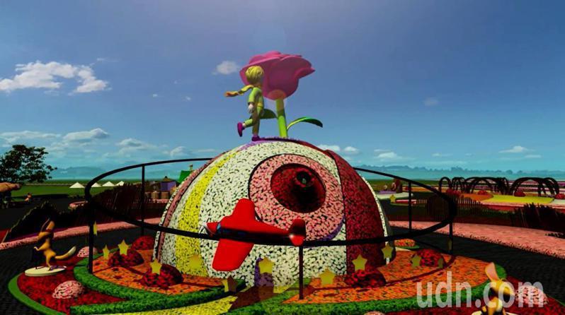 台中國際花毯節首支動畫CF今天發表,透過3D模擬動畫,提前帶民眾一窺花毯節園區風貌。圖/中市府觀旅局提供