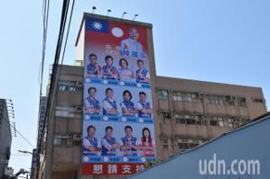 新北黨部掛立委參選人與韓國瑜看板 李乾龍:坐七望八