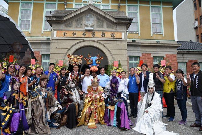 雲林國際偶戲節將於10月10日晚上6時在虎尾拜五街夜市廣場舉辦開幕音樂會,音樂會...