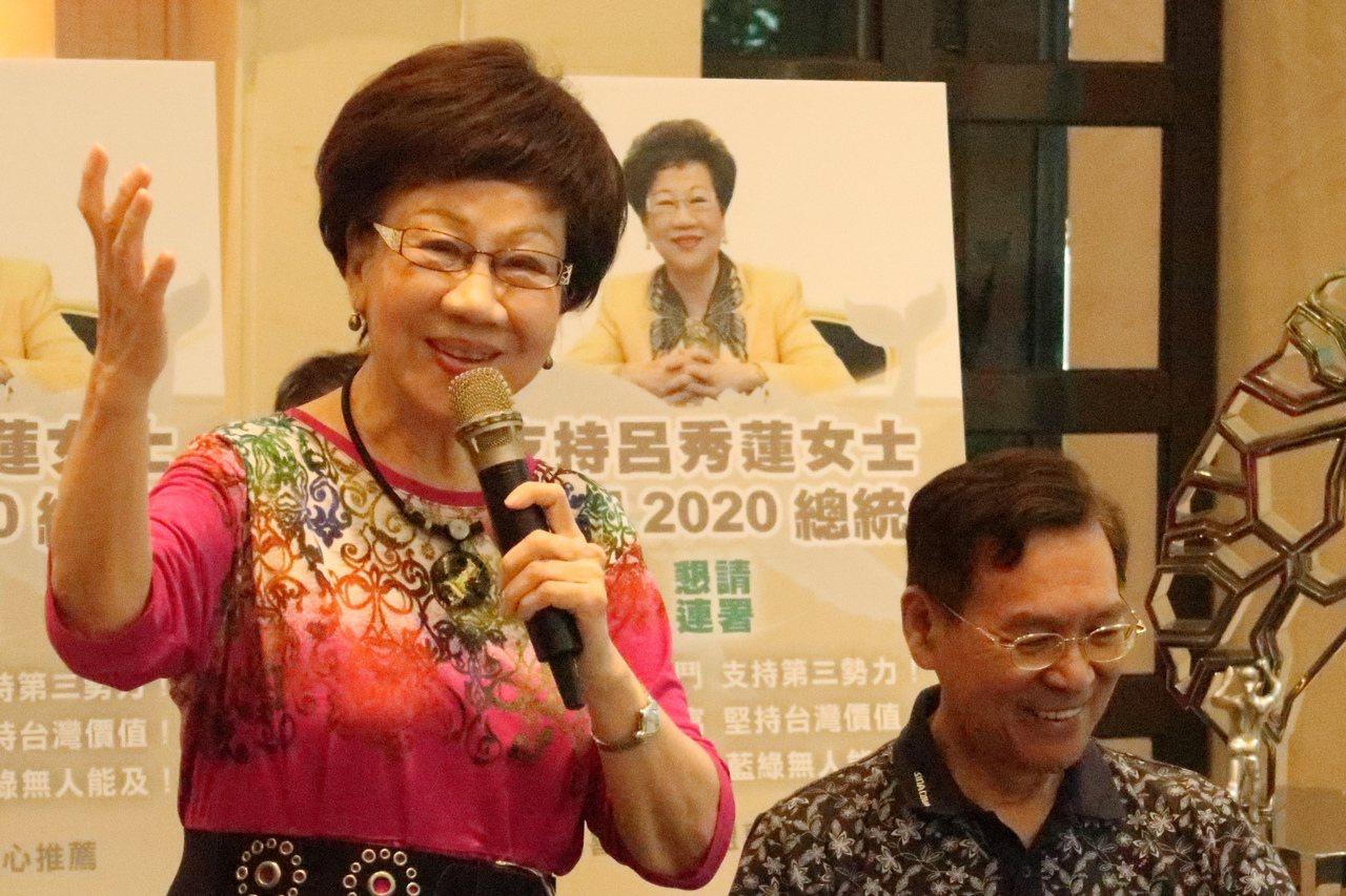 呂秀蓮表示,參選就是堅持台灣「三安」,也就是國家安全、社會安定、人民安心。記者徐...