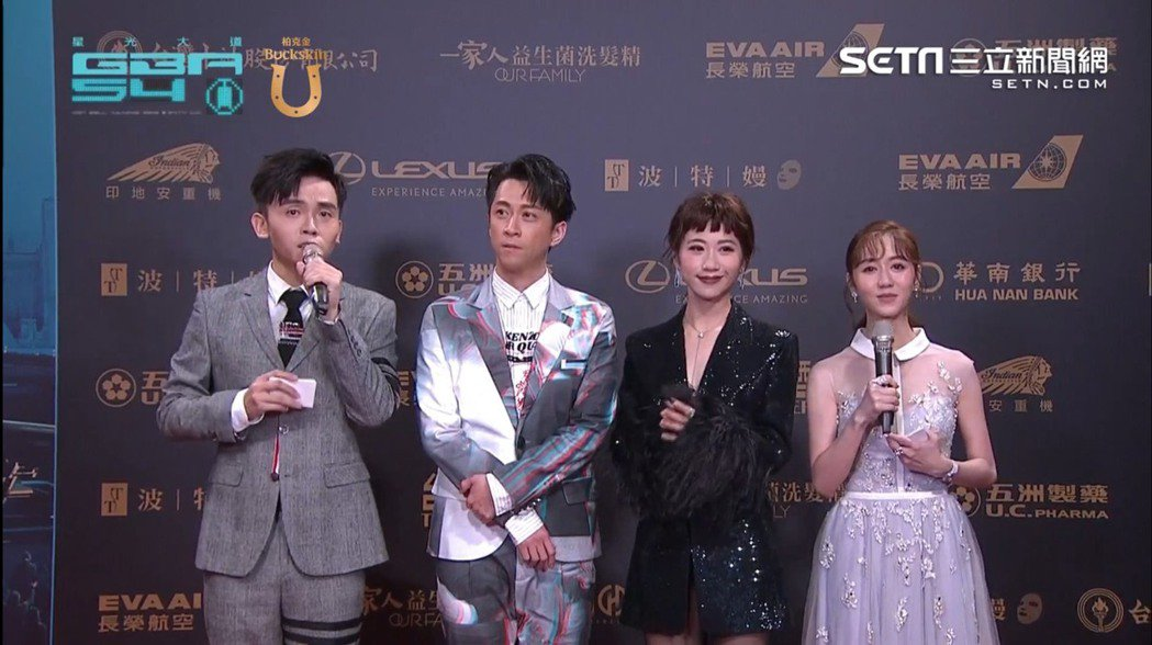 陳漢典、LuLu因「綜藝大熱門」入圍金鐘。圖/擷自youtube