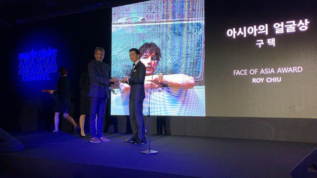 邱澤獲頒「Face of Asia Award」大獎。圖/華映提供