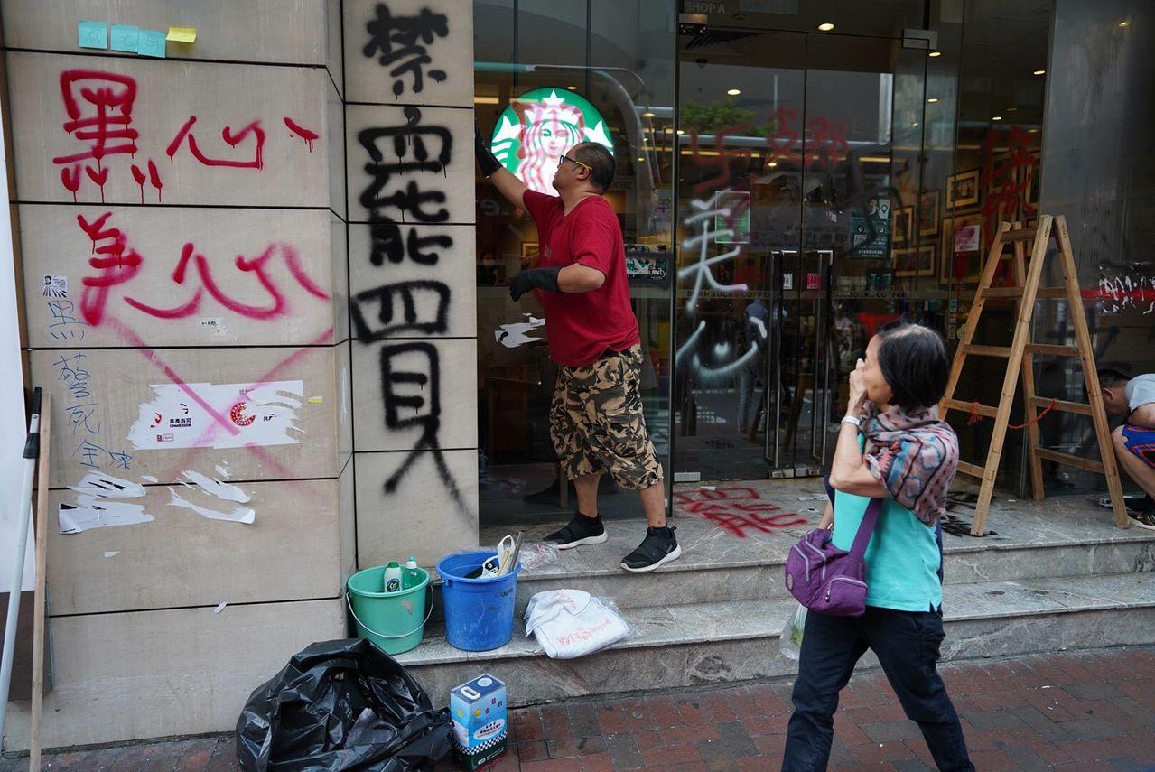 香港一間星巴克門市被塗鴉,表明杯葛。法新社