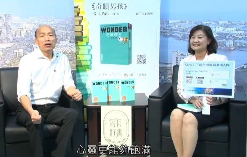 高雄市長韓國瑜(左)這個月推薦好書「奇蹟男孩」,6 日下午2時30分高市圖總館還...
