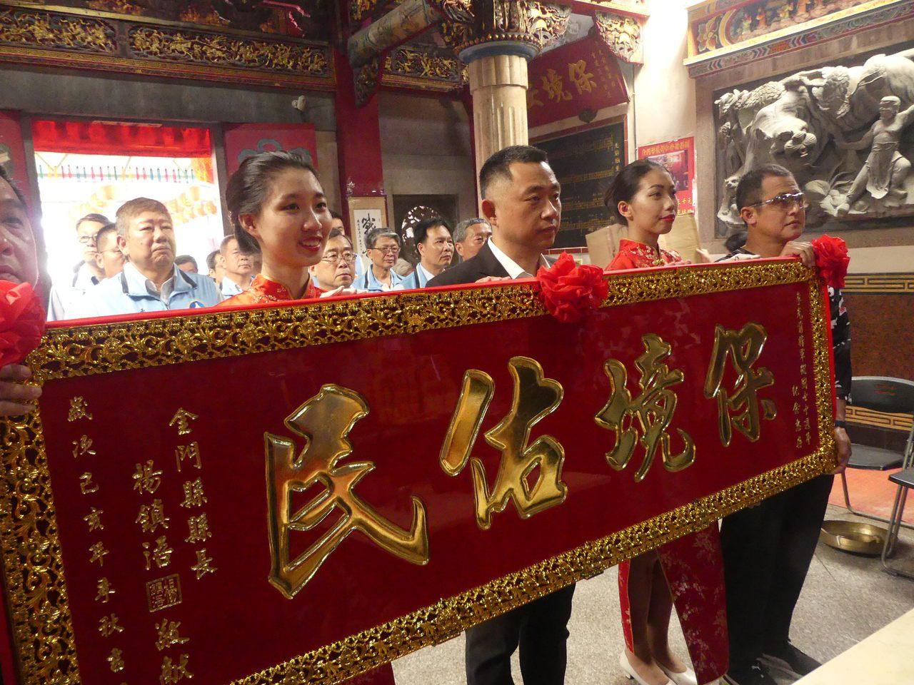「金門守護神」李光前將軍廟70周年 各界點亮和平燈