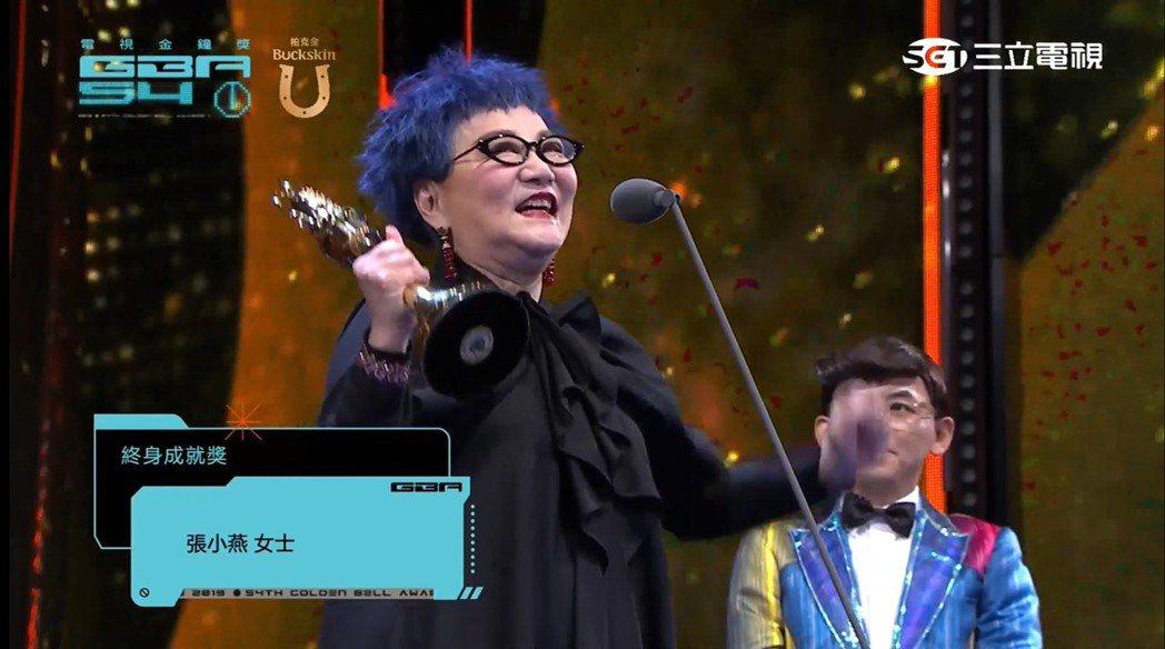 綜藝教母張小燕拿到金鐘終身成就獎。圖/摘自網路