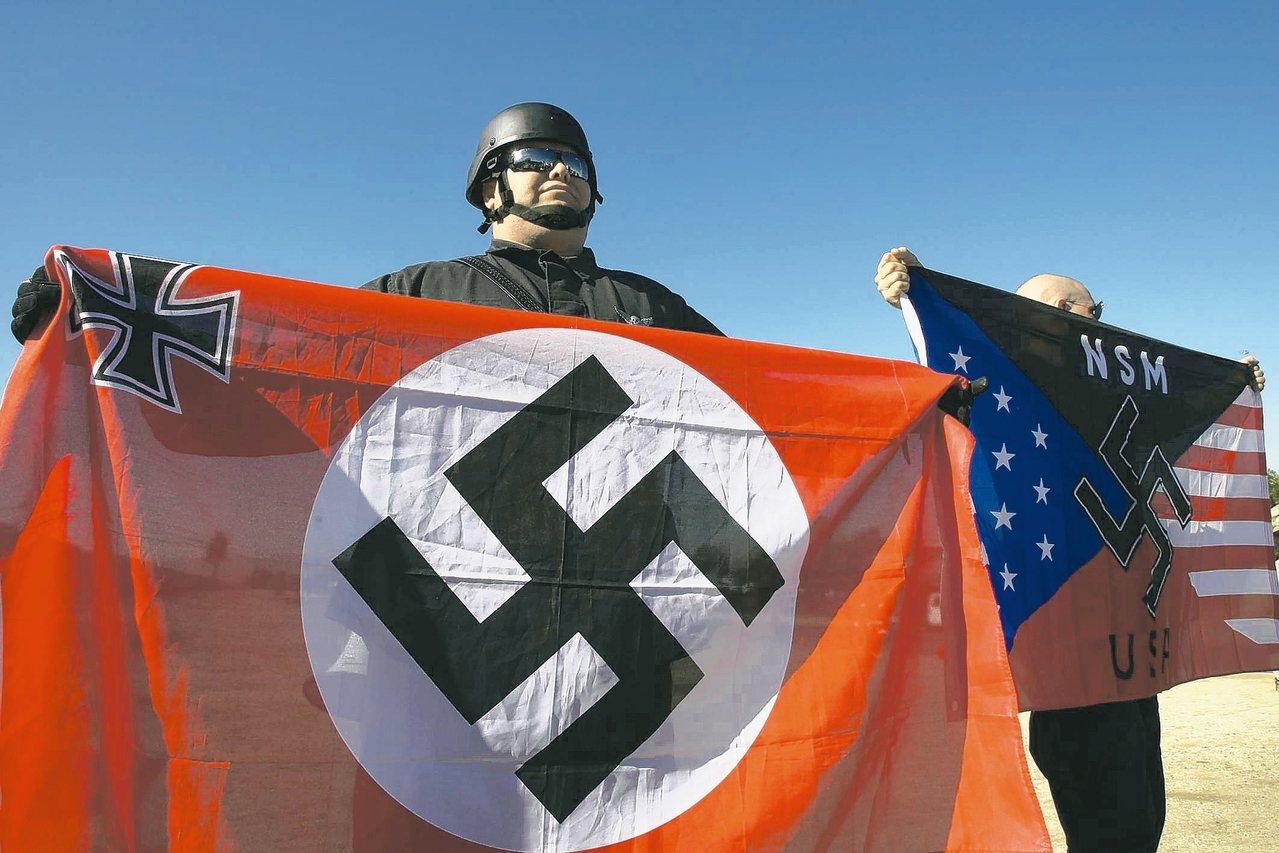 美國的白人至上主義新納粹分子。 法新社