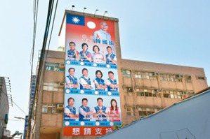 新北立委選情 李乾龍:坐7望8