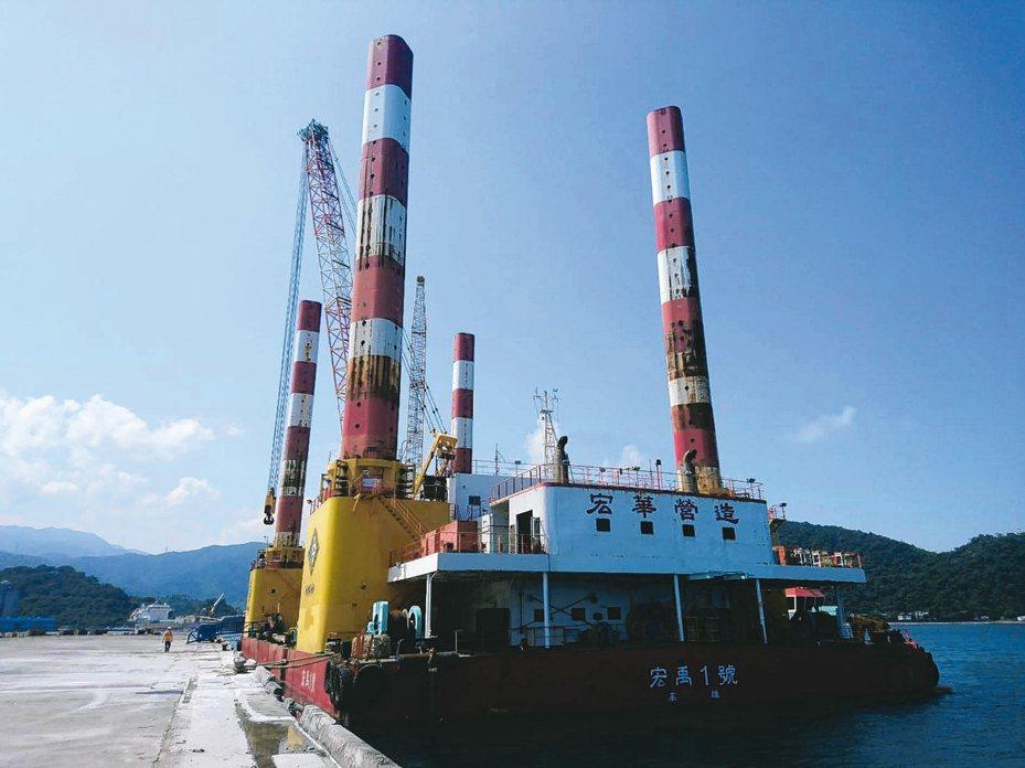 為進行斷橋拆除作業,交通部從高雄調來一萬噸級升降平台船,昨天開進蘇澳港。 記者羅建旺/攝影
