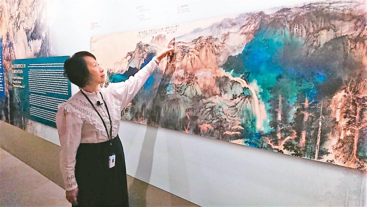 故宮書畫處長劉芳如昨天導覽、解析「廬山圖」構思布局。 記者卜敏正/攝影