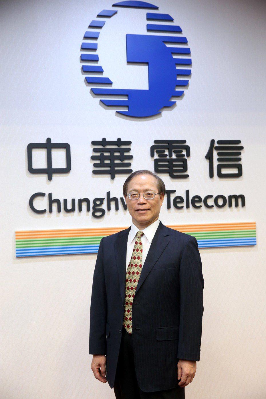 中華電信董事長謝繼茂。圖/聯合報系資料照片