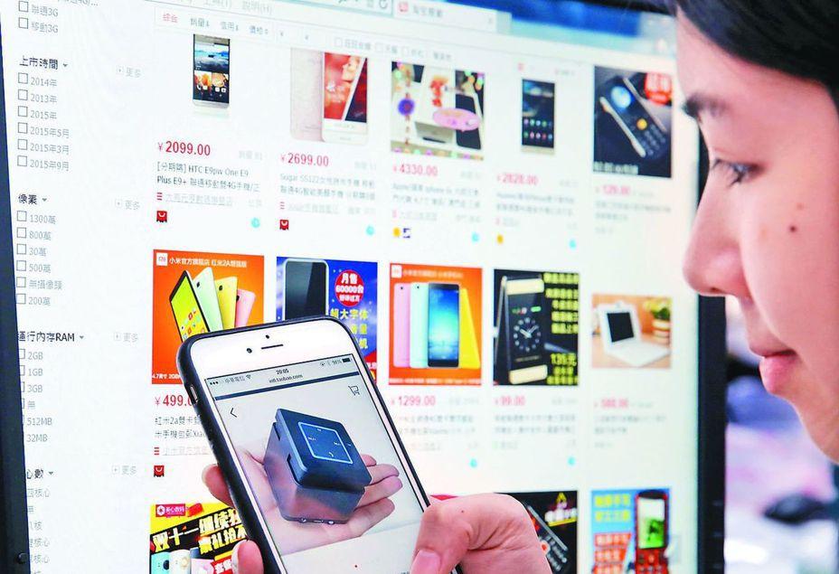 訂閱App媒體常綁定信用卡,但要注意退訂後是否持續被扣款。圖/聯合報系資料照片