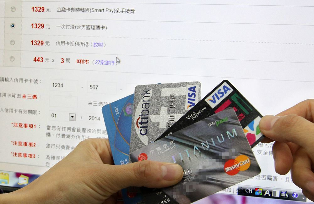 網路交易日趨頻繁,銀行局官員說,跨境消費要特別審慎。圖/聯合報系資料照片