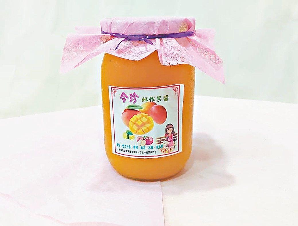 愛文芒果果醬。 圖/陳今珍提供