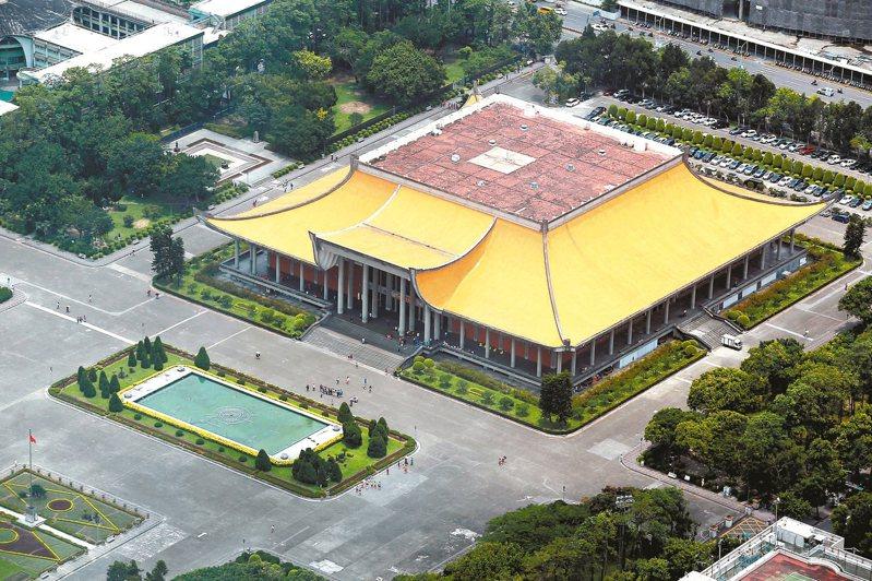文化部規畫國父紀念館園區景觀改造。 圖╱聯合報系資料照片