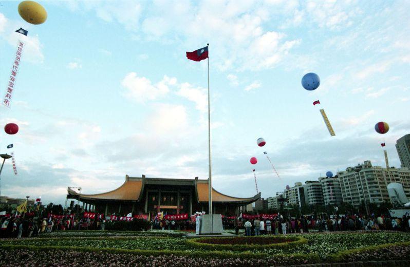 國父紀念館前的升旗台和國旗桿。 圖╱聯合報系資料照片