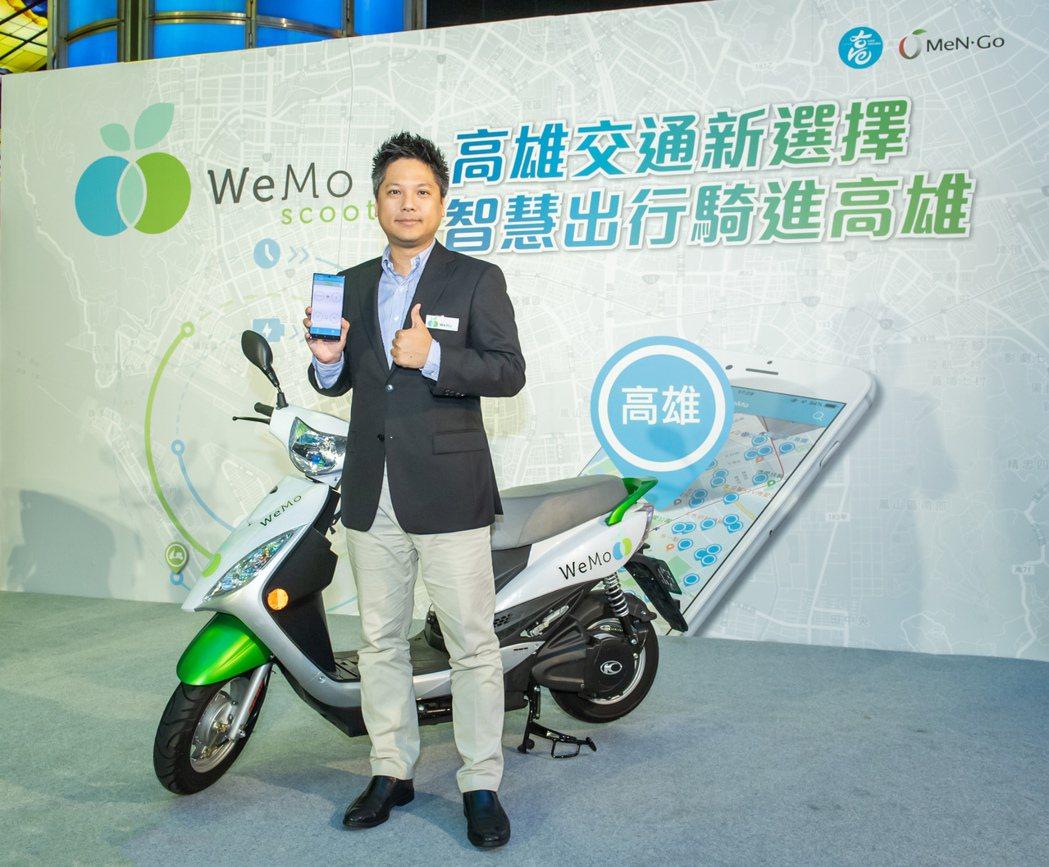 威摩科技執行長吳昕霈宣布自10月21日起,首度跨出大台北地區,正式「騎」進高雄。...
