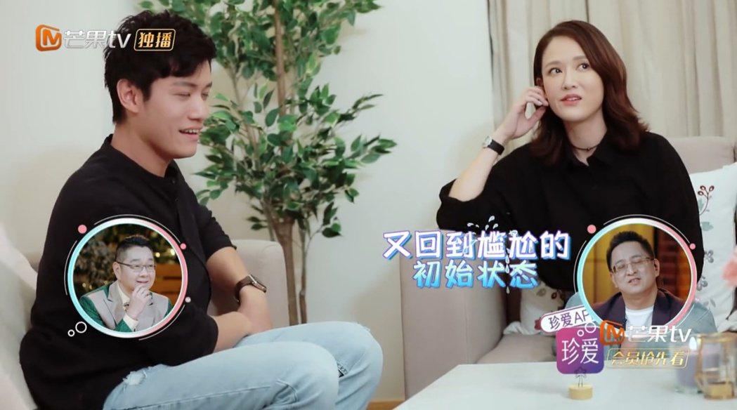 陳喬恩見到約會對象來工作場合找她感到尷尬。 圖/擷自芒果tv